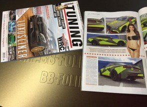 BB-Folien  & Tuning Magazin